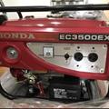 Máy Phát Điện Honda EC 3500EX (Đề Nổ)