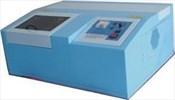 Máy khắc laser YH-40/40B