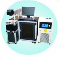 Máy khắc laser kim loại GS-YAG50 (110x110/ 75W)
