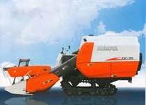 Máy gặt đập liên hợp Kubota DC-35