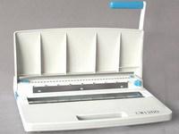 Máy đóng tài liệu SUPU CW1200