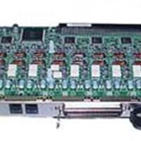 Panasonic KX-TDA 6181