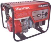 Máy phát điện Honda EHB2800R1