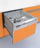 Vỏ hộp trung tâm báo động loại nhỏ K4490