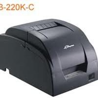 Máy in hóa đơn Zonerich AB-220KC