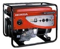 Máy phát điện Honda EP 8000CX ( Giật nổ)