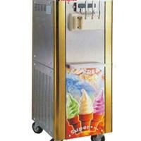Máy làm kem BQ-336