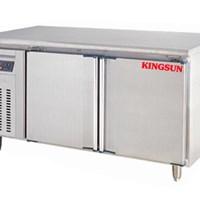 Tủ bảo ôn KS-SLLD-320D