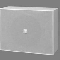 Loa hộp Toa BS-678
