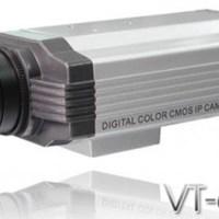 Camera Vantech VT-6109