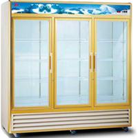Tủ mát 3 cánh cửa mở Kingsun SCLG4-1078