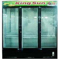 Tủ mát 3 cánh cửa mở Kingsun LG4-1330