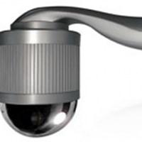 Camera Avtech AVP322 ZBP