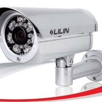 Camera Lilin PIH-0368XWP