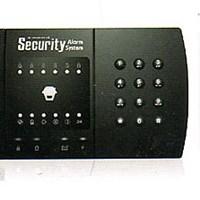Hệ thống báo trộm SIS-CG-8800PLUS