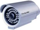 Camera trụ hồng ngoại Lilin, PIH-0628P6S
