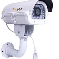 Camera thân hồng ngoại ICAM-602AIQ