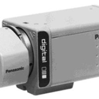 Camera đen trắng Panasonic WV-BP334