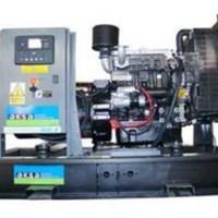 Máy phát điện AKSA APD40M-6