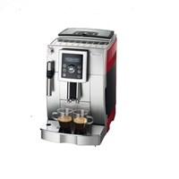 Máy pha cà phê Delonghi Ful ECAM 23.420.SR