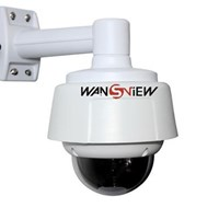 Camera IP Wansview NC535