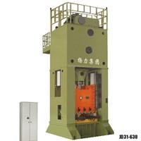 Máy ép thủy lực JC31-250