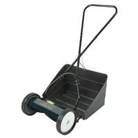 Máy cắt cỏ đẩy tay có giỏ đựng HM350C