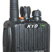 Máy bộ đàm Kyd IP-609