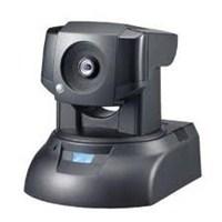 Camera xoay Compro IP530