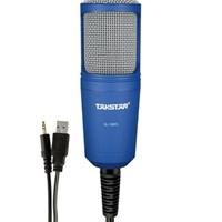 Micro thu âm Takstar GL-100FX
