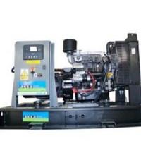 Máy phát điện AKSA APD220C