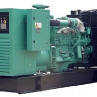 Máy phát điện AKSA CUMMINS QSX15-G8