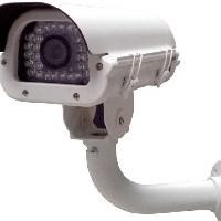 Camera quan sát Elipsus EP-217VH