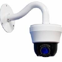 Camera quan sát Elipsus EP-2300IR