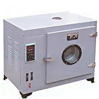 Tủ ấm hiện số Taisite 303-0A