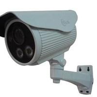 Camera giám sát CyTech CT 1833