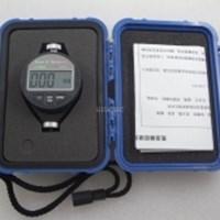 Máy đo độ cứng HT-6600C