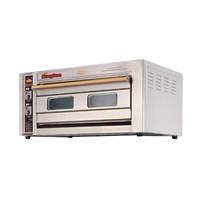 Lò nướng bánh 1 tầng 2 khay điện KS-PL-2