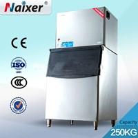 Máy làm đá viên Naixer TH2000