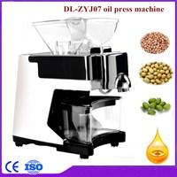 Máy ép dầu DL-ZYJ07