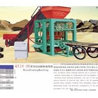 Máy ép gạch KUSAMI QTJ4-26