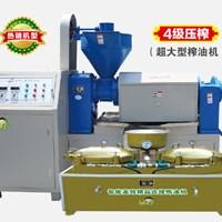 Máy ép dầu áp suất KS-YBS-Z780