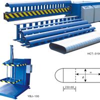 Máy sản xuất ống gió OVAL HCT 3100