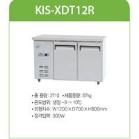 Tủ bàn lạnh công nghiệp Kistem 271L KIS-XDT12R
