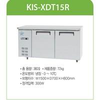 Tủ bàn lạnh công nghiệp Kistem 382L KIS-XDT15R