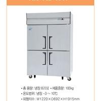 Tủ mát 4 ngăn KIS-XD45R