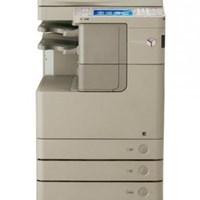 Máy Photocopy Canon Ir ADV 4225 Chính Hãng