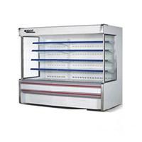 Tủ bảo quản thực phẩm OKASU OKA-1200F