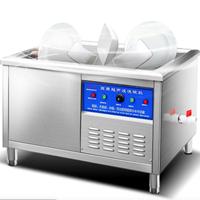 Máy rửa bát công nghiệp LC-XWJ01