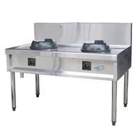 Bếp xào đôi công nghiệp BX/2H14